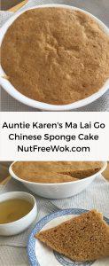 Auntie Karen's Ma Lai Go NutFreeWok.com
