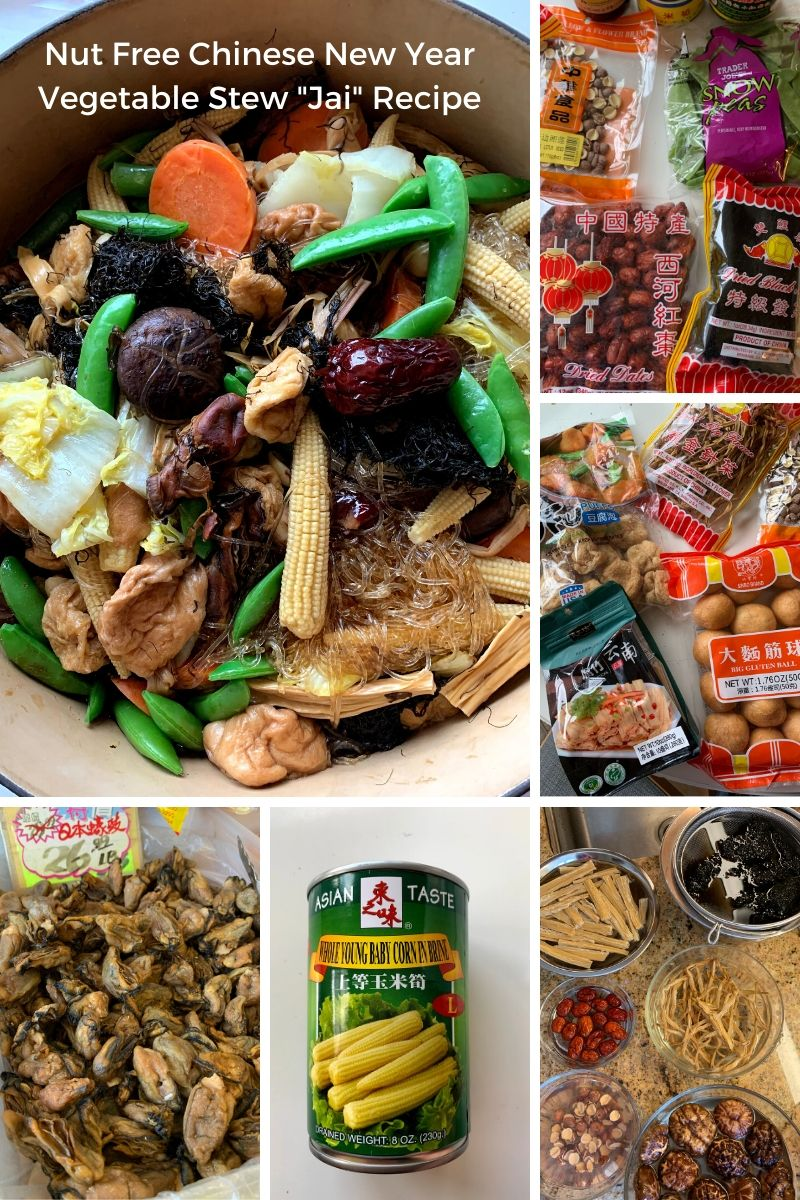 "collage of Nut Free Chinese New Year Vegetable Stew ""Jai"" Recipe and ingredients"