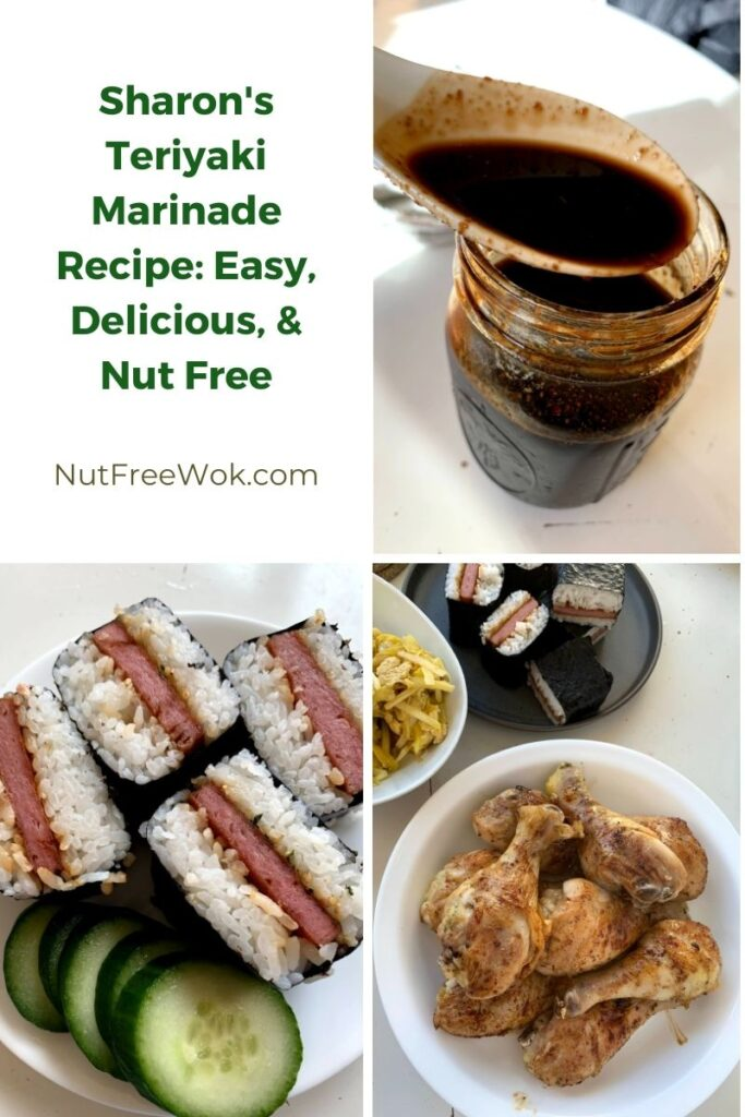 Collage of Sharon's Teriyaki Marinade Recipe: Easy Delicious & Nut Free, close up of teriyaki sauce in a spoon, teriyaki sauce in Spam musubi, and chicken drumsticks with teriyaki sauce.